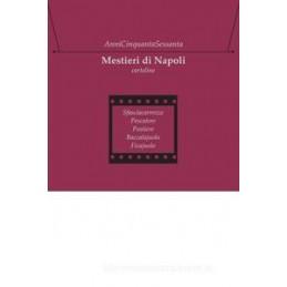Annicinquantasessanta Mestieri di Napoli viola