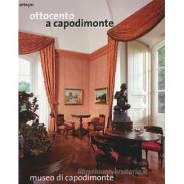 le-collezioni-dellottocento-del-museo-di-capodimonte